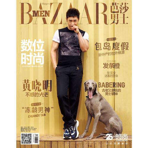 Harper's Bazaar Men China - Mr. Smith's Dry Shampoo is featured in the lifestyle feature of the July 2018 Issue of Harper's Bazaar Men China.